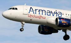 Самолет компании «Армавиа».