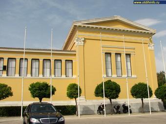Дворец Запион