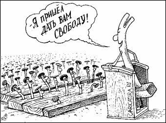 Штрихи российской модели «сотрудничества» власти и прессы
