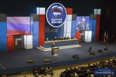 На VIII съезде 1 октября президент В. Путин согласился возглавить предвыборный список «Единой России».