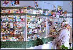 проблема нехватки лекарственных препаратов, отпускаемых по льготным рецептам, в Российской Федерации практически решена.