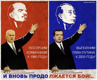 Главный ресурс развития России