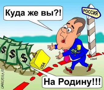 Большая проблема серьезных денег