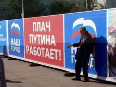 Накануне выборов в парламент