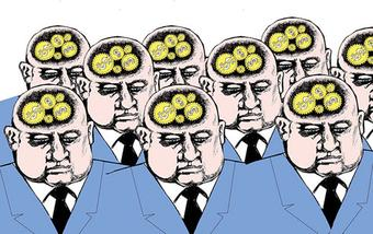 Губернаторство на Руси: сложные три столетия