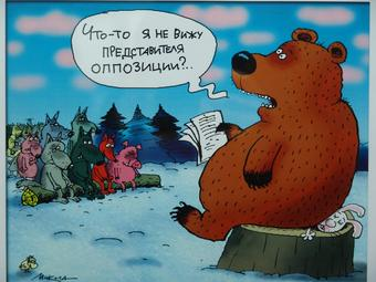 Какая оппозиционная партия нужна России?