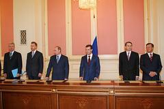 """Правительство """"Путина""""."""