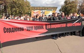 Огонь по обороне России прицельно ведут коррупционеры в погонах