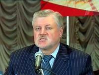 Глава Совета Федерации России Сергей Миронов.