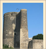 Девичья Башня, г. Баку